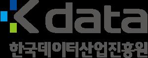 한국데이터산업진흥원 CI