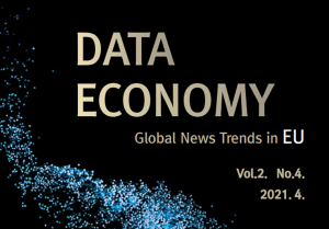 데이터 이코노미(글로벌 뉴스 트렌드) 제 4호 - 유럽연합 데이터산업 정책 이슈