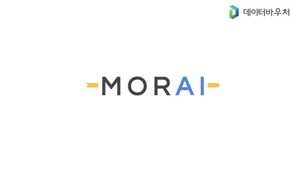 [데이터바우처] 시뮬레이션을 통한 안전 자율주행을 선도하는 '모라이'